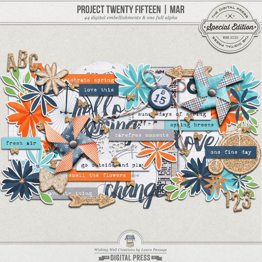 Project Twenty Fifteen | March Elements