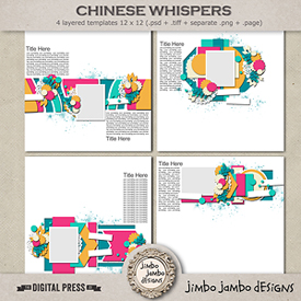 Chinese whispers | Templates